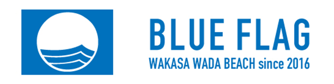 BLUE FLAG WAKASA WADA BEACH since2016